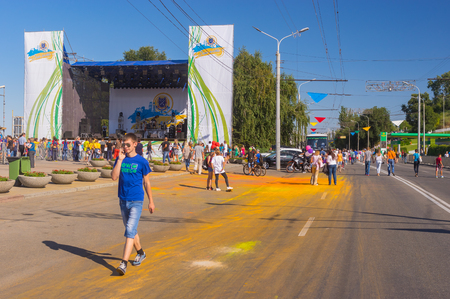 dnepr: DNEPR, UKRAINE - SEPTEMBER 10, 2016:People gathering near main stage  on the Dnepr river embankment during City Day local activity