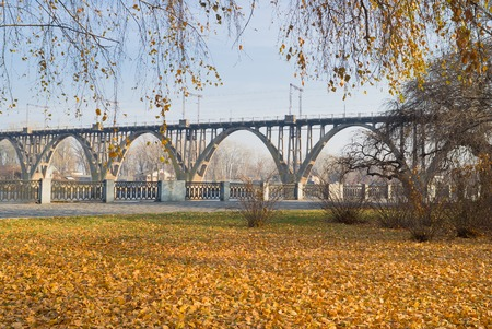 dnepr: The last days of fall on an embankment in Dnepropetrovsk city, Ukraine.