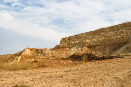 An open clay pit in Ukraine.