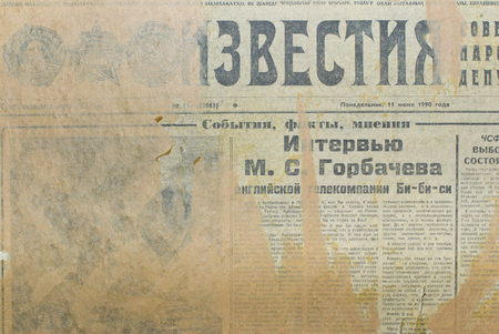Background from non-existent country - popular in USSR newspaper Izvestia  with Gorbatchevs interview glued on a wall. 版權商用圖片