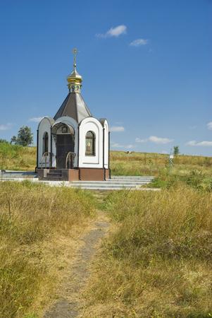 A tiny church in a small Ukrainian village.