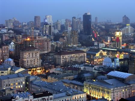 kyiv: Kyiv, the Capital of Ukraine
