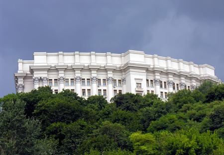 KYIV, UKRAINE - AUGUST 14, 2007: The building of  Ministry of Foreign Affairs of Ukraine