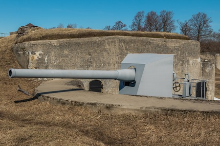 The object of cultural heritage - battery Demidov and 152 mm. guns. Imagens