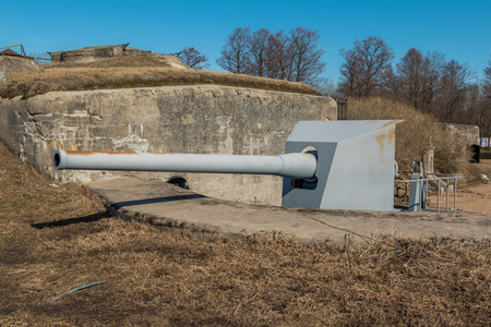The object of cultural heritage - battery Demidov and 152 mm. guns. Stock Photo