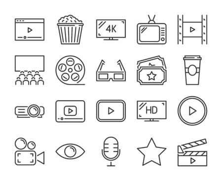 Cinema icon. Cinema and Entertainment line icons set. Vector illustration.