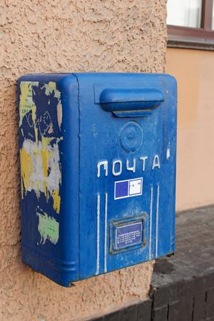 pillar box: A traditional blue post box on a wall