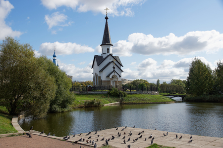 greenwood: Pulkovo park in Saint-Petersburg Stock Photo