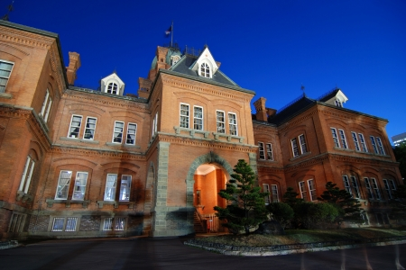 Historical building of Sapporo Government at twilight summer time with night illumination, Hokkaido, Japan Stok Fotoğraf