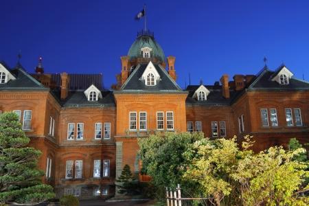 oficina antigua: El anterior gobierno de Hokkaido edificio de oficinas construido en 1888, el apodo japon�s es Akarenga o Editorial