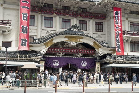 kabuki: Tokyo, Japan - September 27,  2008: People crowd before main entrance of Kabuki-za Theater located in Higashi Ginza. Kabuki-za is Japan?s most famous and grandest Kabuki theater. Editorial