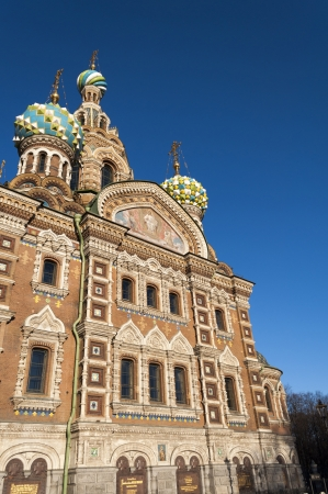 bright day view over Church of Our Savior on Spilled Blood, called Spas-na-Krovi on Russian in St.Petersburg Stock Photo - 17162097