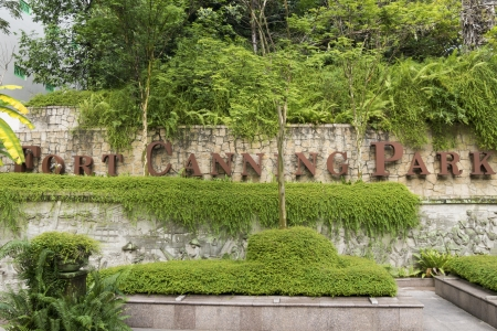Entrance sign of Fort Canning park in Singapore Stock Photo - 17549168