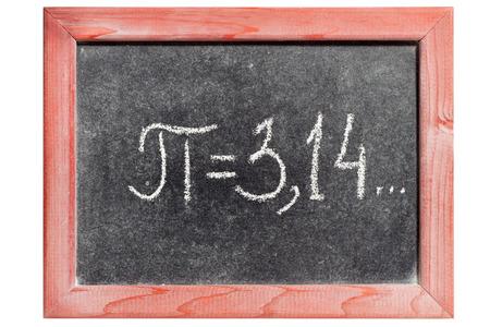 pi: pi number handwritten on isolated vintage blackboard
