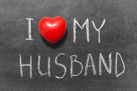 love my husband phrase handwritten on school blackboard Stock Photo