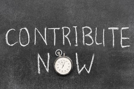 contribuire: contribuire ora frase con l'annata cronometro preciso utilizzato al posto di O