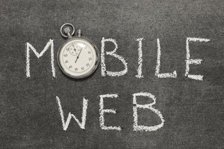 precise: mobile web phrase handwritten on chalkboard with vintage precise stopwatch used instead of O