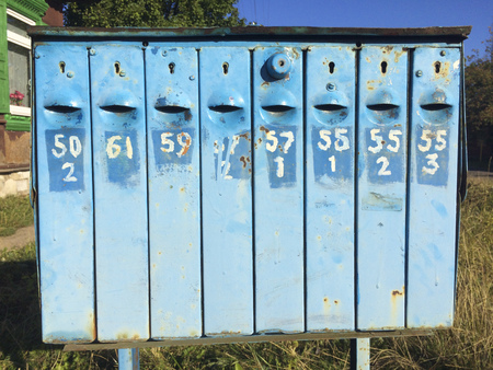 postal: vintage outdoor postal boxes in countryside Stock Photo