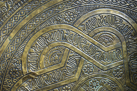 stamping: detailed fragment of traditional Turkish metal stamping ornament