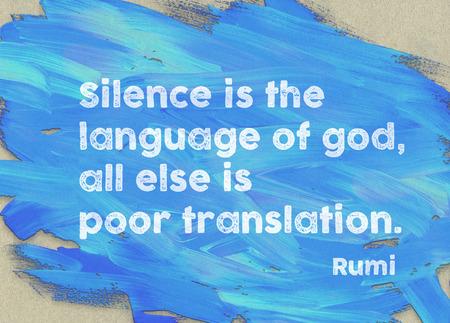 沈黙は神、他のすべての言語は下手な翻訳 - 古代ペルシャの詩人および哲学者留美青いブラシ ストロークの上に印刷見積もり