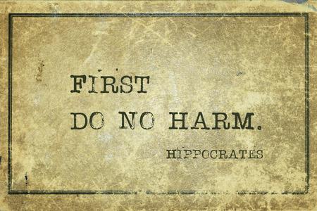 먼저 해를하지 마십시오 - 유명한 고 대 그리스 의사 히포크라테스 견적 grunge 빈티지 골 판지에 인쇄 스톡 콘텐츠