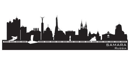 Samara Russia city skyline Detailed silhouette.  Illustration
