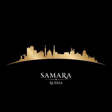 gold coast: Samara Russia city skyline silhouette. Vector illustration Illustration