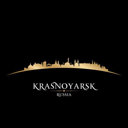 sky scraper: Krasnoyarsk Russia city skyline silhouette. Vector illustration Illustration