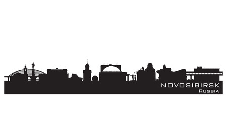 novosibirsk: Novosibirsk Russia city skyline Detailed silhouette. Vector illustration