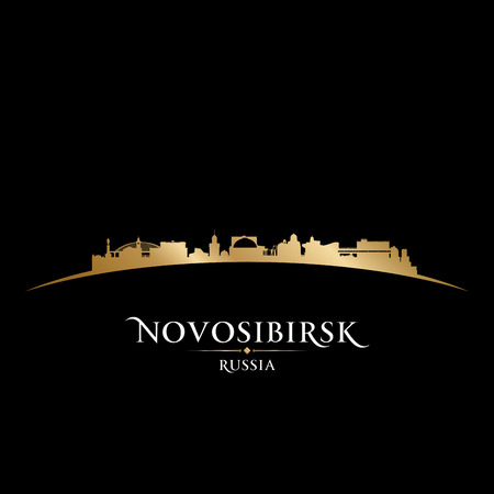 novosibirsk: Novosibirsk Russia city skyline silhouette. Vector illustration Illustration
