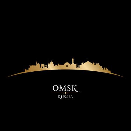 gold coast: Omsk Russia city skyline silhouette. Vector illustration