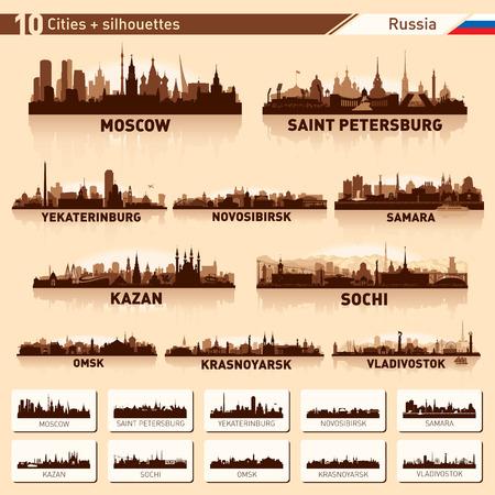 Skyline van de stad in te stellen. Rusland. Vector silhouet achtergrond illustratie. Stock Illustratie