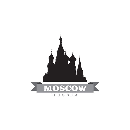moscow: Moscow Russia city symbol vector illustration