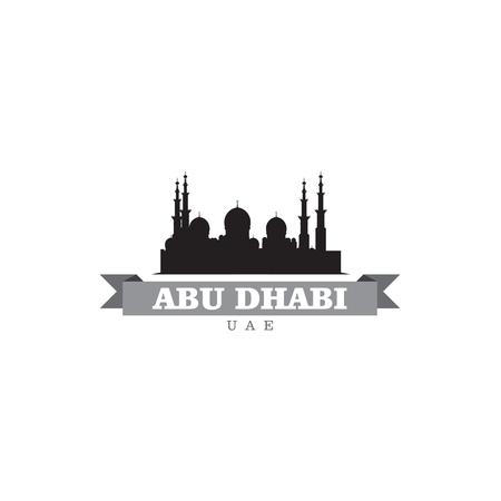 emirates: Abu Dhabi UAE city symbol vector illustration