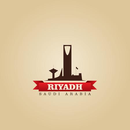 Riyadh Arabie Saoudite symbole de la ville illustration Vecteurs