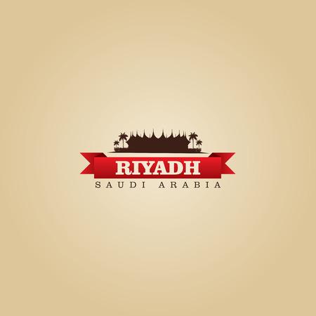 Riyadh Saudi Arabia city symbol illustration