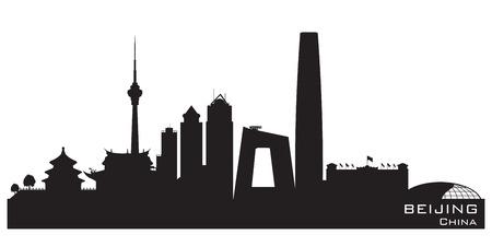 北京中国スカイライン詳細なベクトル シルエット