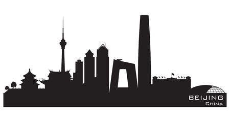 Beijing China skyline Detailed vector silhouette