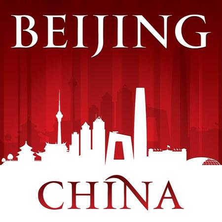 city: Beijing China city skyline silhouette. Vector illustration Illustration