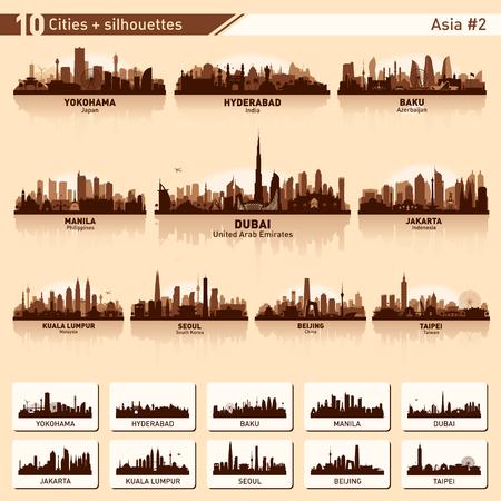 Set di skyline della città. Asia. Illustrazione silhouette di vettore. Archivio Fotografico - 77095641