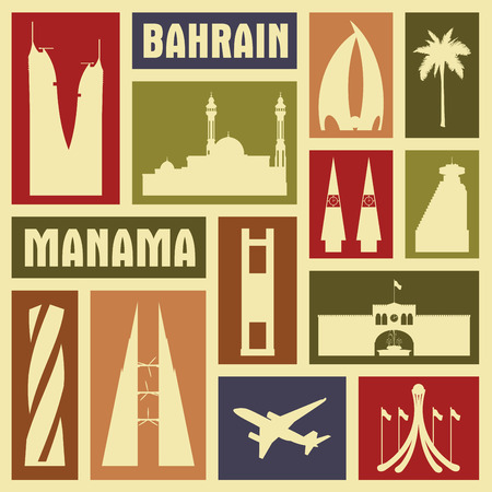 Manama Bahrain city icon symbol silhouette set. Vector background illustration Ilustracja