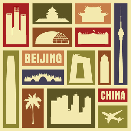 traditional: Beijing China city icon symbol silhouette set. Vector background illustration