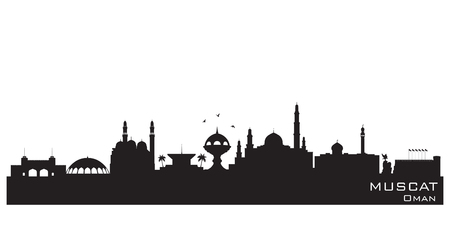 Muscat Oman skyline Detailed vector silhouette 向量圖像