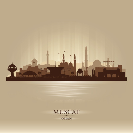 マスカット オマーン都市スカイライン ベクトル シルエット イラスト
