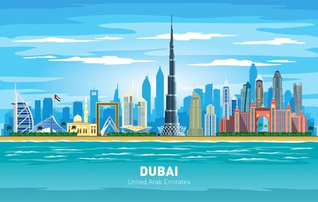 Ilustración de silueta de vector de color de horizonte de la ciudad de Dubai, Emiratos Árabes Unidos