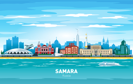 Samara Russia city skyline color vector silhouette illustration