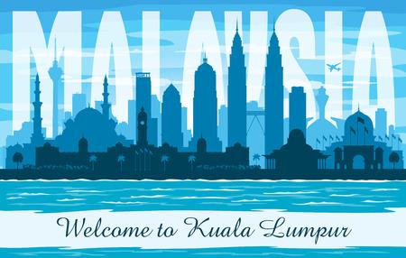 Kuala Lumpur Maleisië stad skyline van silhouet vectorillustratie Vector Illustratie
