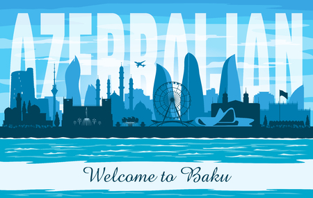 Baku Azerbaijan  city skyline vector silhouette illustration