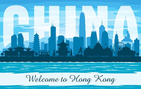 Hong Kong China city skyline vector silhouette illustration