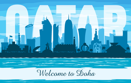 Doha Qatar city skyline vector silhouette illustration Illustration